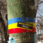 România ca un EL DORADO (propaganda pentru Unirea dintre România şi Republica Moldova)